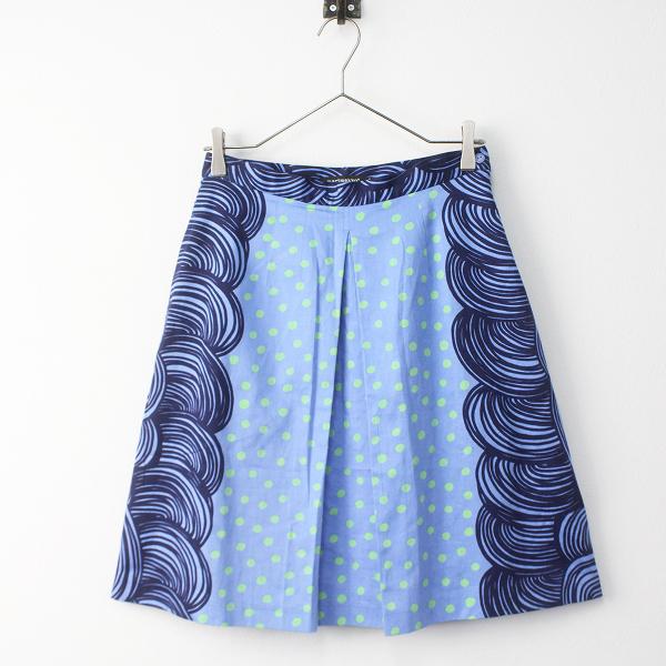 marimekko マリメッコ 海外並行品 ドットプリント フレア スカート 36///ブルー ボトムス タック【2400011323118】