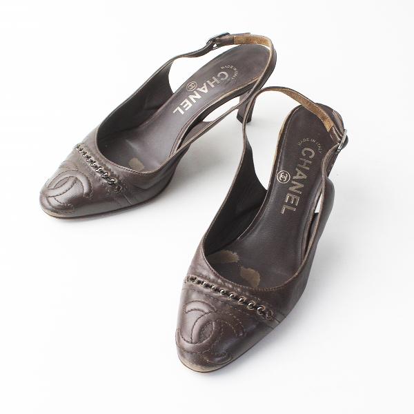 CHANEL シャネル ワイルドステッチ ココマーク バックストラップ サンダル 36 1/2 ///ダークブラウン シューズ 靴 【2400011323279】