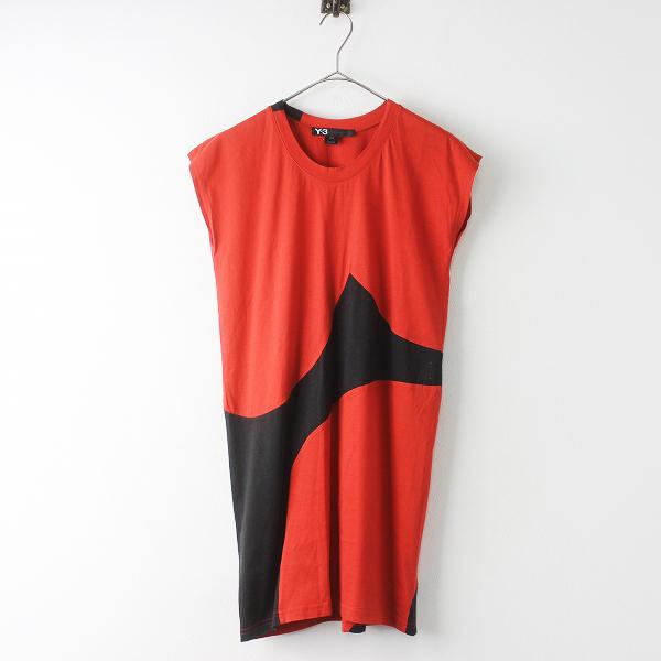 美品 Y-3 Yohji Yamamoto ワイスリー ヨウジヤマモト adidas W MOTION TRACK DRESS ノースリーブ ワンピース 2XS ///【2400011323415】