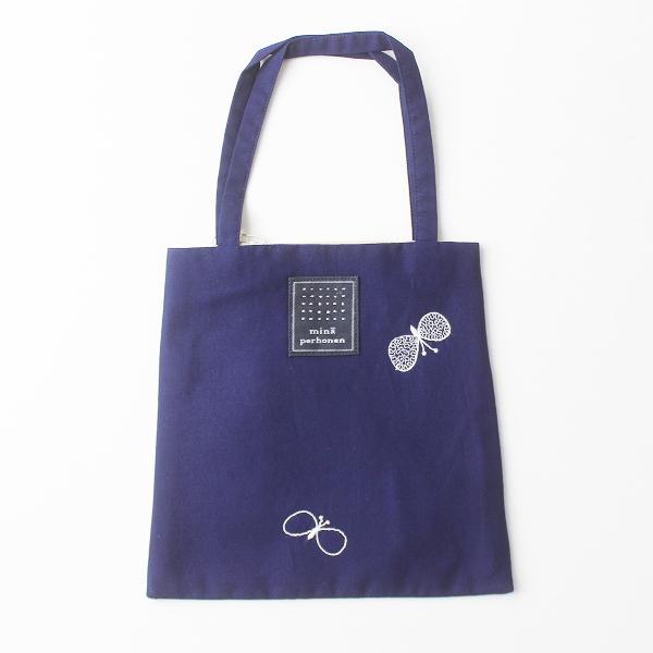 美品 mina perhonen ミナペルホネン choucho 刺繍 ミニバッグ/ネイビー チョウチョ minibag 鞄【2400011327376】