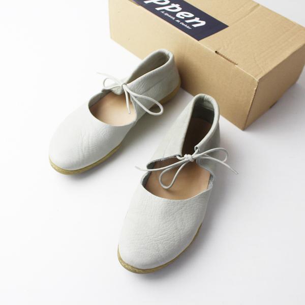 trippen トリッペン sioux perla レザー シューズ 37/ミントグリーン系 フラット リボン くつ 靴 【2400011327413】