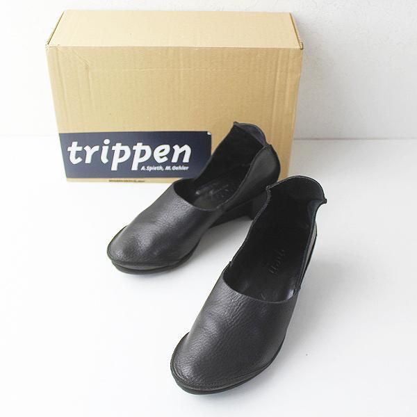 美品 trippen トリッペン OPUS WAW レザー パンプス 36/ブラック シューズ スリッポン ヒール【2400011327420】