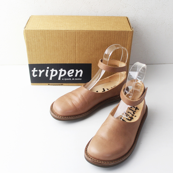 trippen トリッペン BLISS LUX レザー アンクルストラップ フラット シューズ 36/ブラウン系 くつ クツ 【2400011327437】