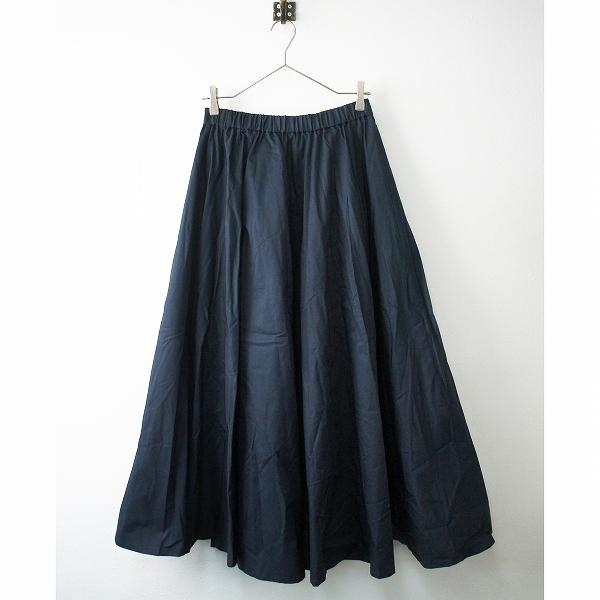 美品 定価1.5万 mizuiroind ミズイロインド ロング フレア スカート F/ネイビー ウエストゴム ボトムス【2400011331434】