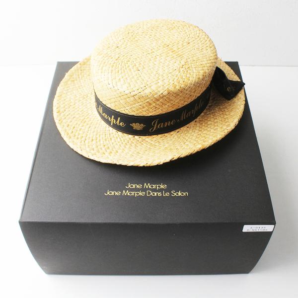美品 Jane Marple ジェーンマープル ストローハット/帽子 リボン ベージュ ブラック【2400011333056】