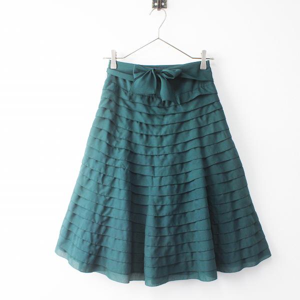 Sybilla シビラ ティアード フリル フレア スカート M/グリーン 緑 ボトムス 無地 リボンベルト付き【2400011333209】