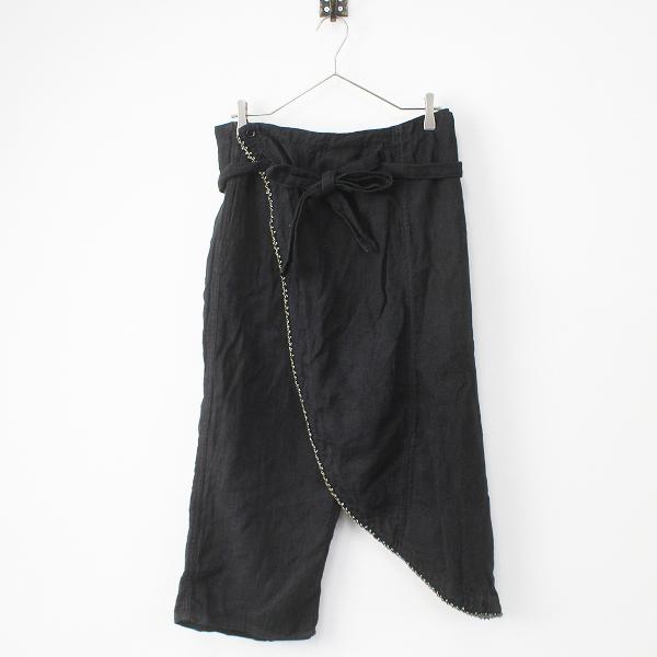 KAPITAL キャピタル ビーズ装飾 リネン ラップ パンツ S/ブラック ボトムス ワイド 【2400011337177】