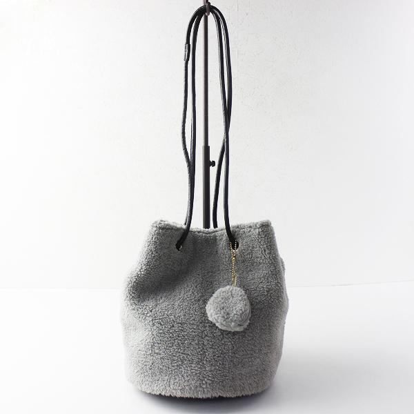 美品 studio CLIP スタジオクリップ ボア ショルダー バッグ/グレー 鞄 カバン BAG 肩掛け【2400011339461】
