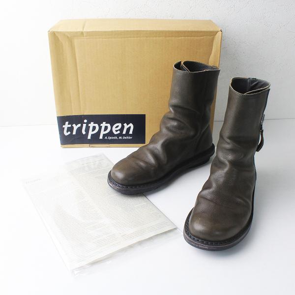 trippen トリッペン Deer shark サイドジップ レザー ショート ブーツ 38/カーキグレー フラット クツ シューズ 【2400011342515】