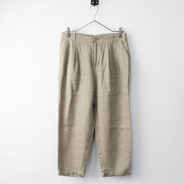 evam eva エヴァムエヴァ 2017SS Linen tuck pants E171T104 リネン タック パンツ 2/ベージュ ボトムス【2400011343680】