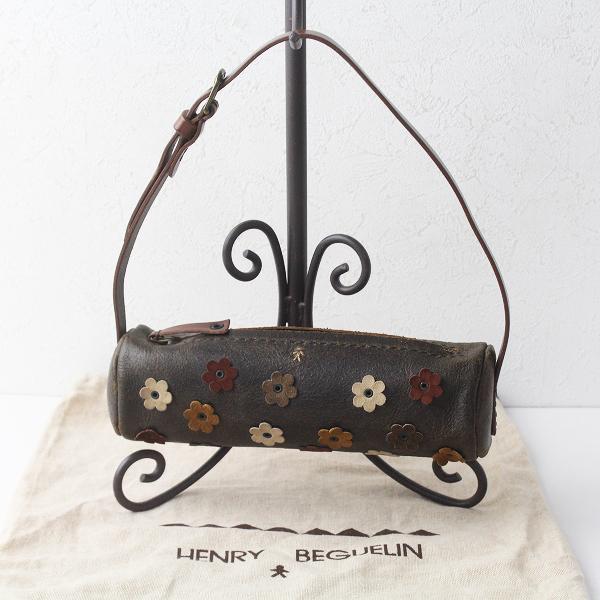 美品 HENRY BEGUELIN エンリーベグリン オミノ刺繍 レザー フラワー ミニ ショルダー/ブラウン バッグ ポーチ 【2400011345011】