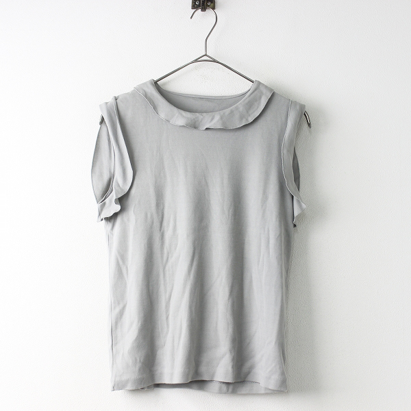 Maison Margiela メゾン マルジェラ 襟付き ストレッチ Tシャツ/トップス グレー プルオーバー【2400011345721】