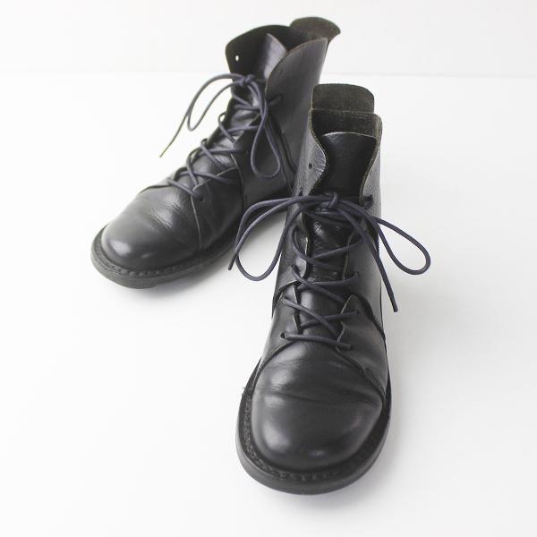 trippen トリッペン NOMAD ノマド レザー レースアップ ブーツ 36/ブラック 靴【2400011347206】