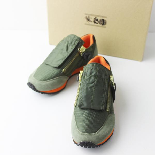 未使用品 KAPITAL キャピタル MA-1 スニーカー 0/カーキ シューズ 靴 クツ くつ【2400011347657】