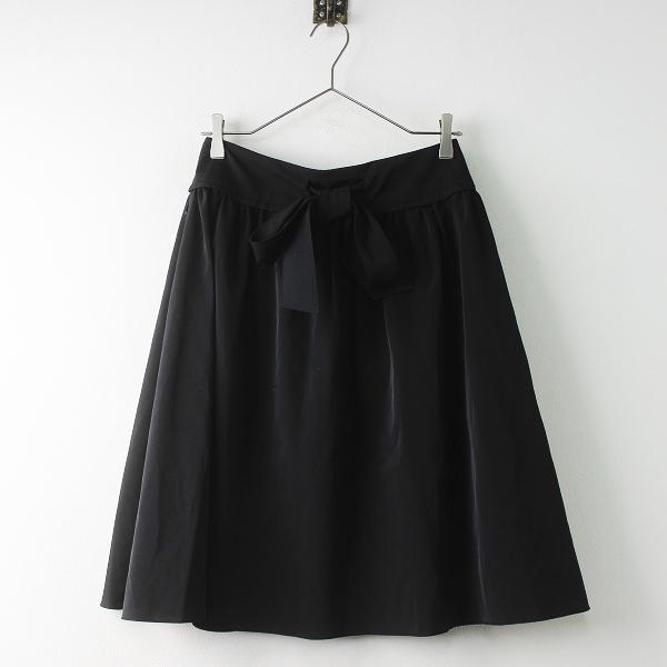 FOXEY NEWYORK フォクシー ニューヨーク 19271 ナイロン ギャザー フレア スカート 40/ブラック 黒 ボトムス【2400011349132】