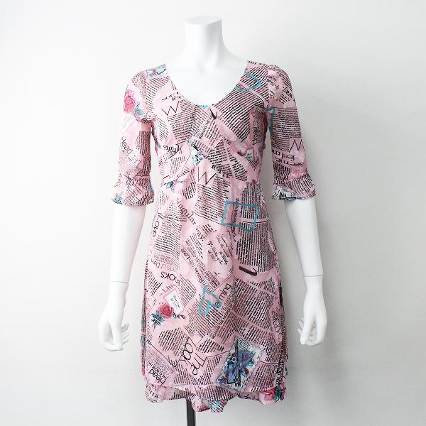 MILK ミルク フォーチュンバードレス/ピンク フレア 長袖 シフォン ワンピース【2400011349279】