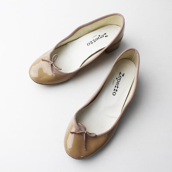 repetto レペット CAMILLE カミーユ エナメル バレエシューズ 36 1/2/ベージュ 靴 ローヒール【2400011349415】