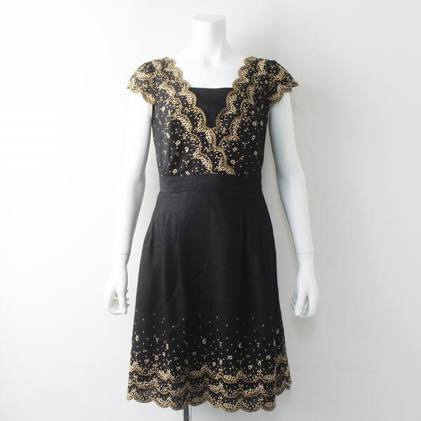 TOCCA トッカ フラワー スカラップ 刺繍 ワンピース 0/ブラック ドレス【2400011354013】