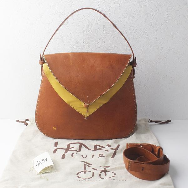 HENRY CUIR アンリークイール TIPI 配色 2WAY レザー ショルダーバッグ/ブラウン BAG ハンドバッグ CANE刺繍【2400011354976】