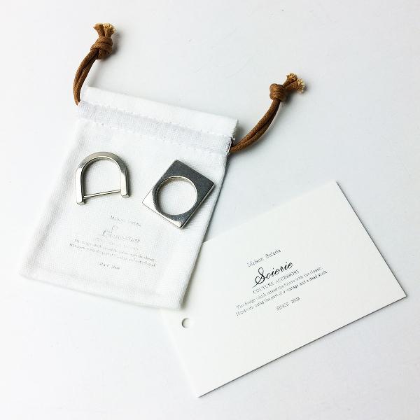 Soierie ソワリー リング 2点セット/シルバー まとめ売り 小物 アクセサリー 指輪 【2400011355379】