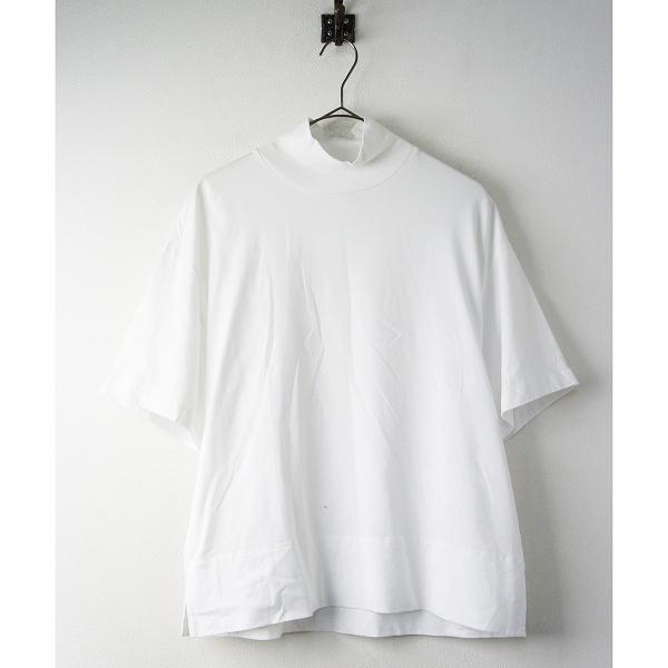 2019SS 定価1.8万円 Acne Studios アクネストゥディオズ FN-WN-TSHI000008 コットン ハイネック Tシャツ S/ホワイト【2400011356048】-.