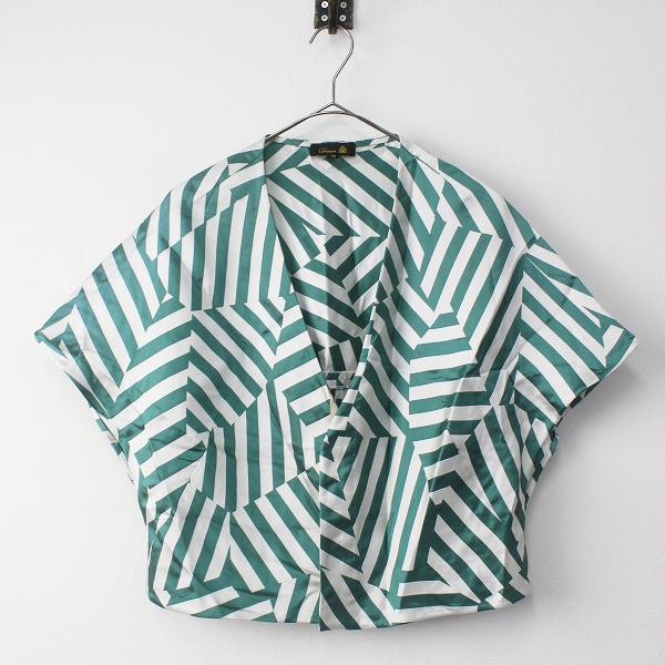 Drawer ドゥロワー シルク 羽織り ブラウス 38/グリーン × ホワイト トップス【2400011358448】