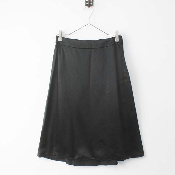 美品 Drawer ドゥロワー シルク レーヨン スカート 36/ブラック ボトムス サテン【2400011361851】