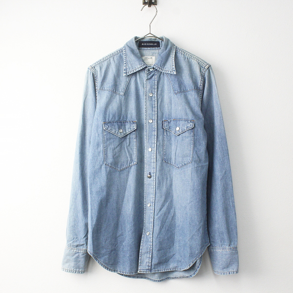 MADISONBLUE マディソンブルー コンチョボタン ウエスタン デニム シャツ 1/ライトブルー トップス【2400011362230】