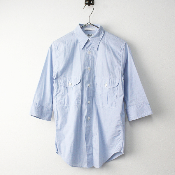 MADISONBLUE マディソンブルー コットン ストライプ シャツ 1/ライトブルー ホワイト トップス【2400011362247】