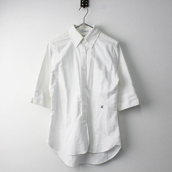 MADISONBLUE マディソンブルー コットン オックスフォード シャツ 2/ホワイト トップス【2400011362254】