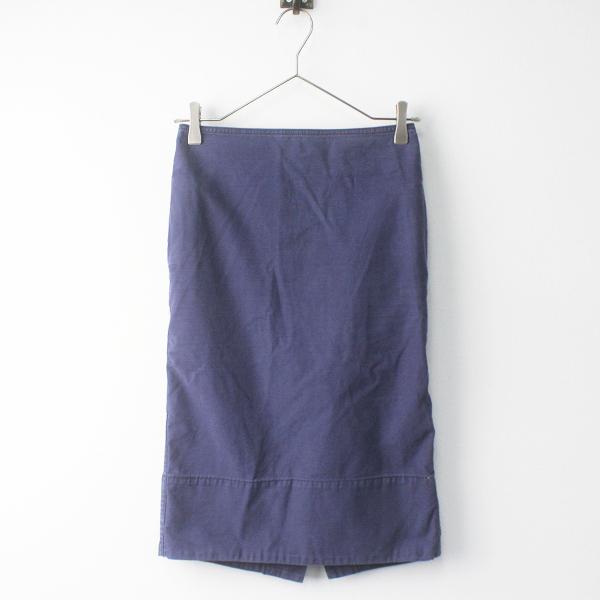 MADISONBLUE マディソンブルー ミリタリー タイト スカート 1/ブルー系 ボトムス インディゴ【2400011362278】