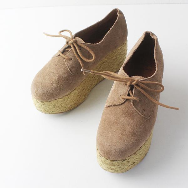 JEFFREY CAMPBELL ROSE BUD ジェフリーキャンベル ローズバッド エスパドリーユ スエード シューズ 37/ブラウン クツ 靴【2400011363893】