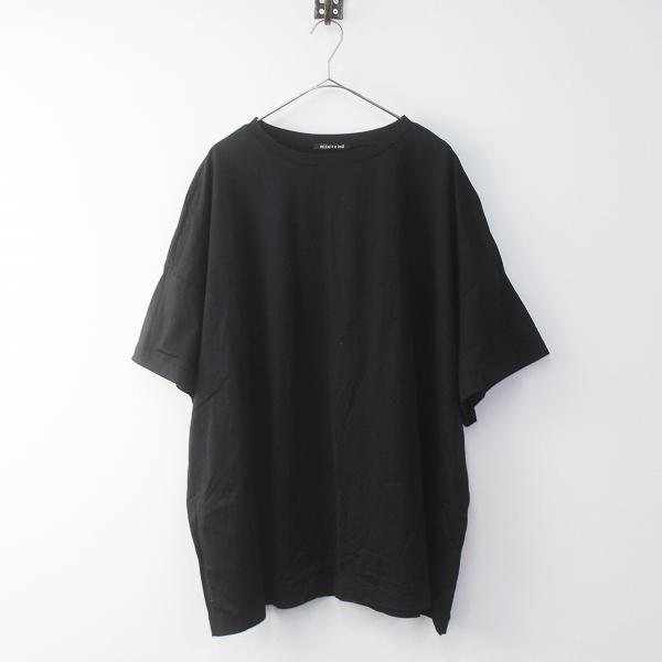 mizuiro-ind ミズイロインド コットン オーバーサイズ Tシャツ/ブラック 黒 無地 半袖 トップス【2400011365194】