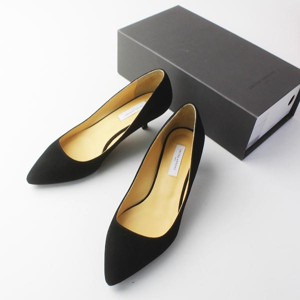 UNITED ARROWS ユナイテッドアローズ スエード ポインテッドトゥ パンプス 35/ブラック 黒 靴 シューズ クツ【2400011369659】