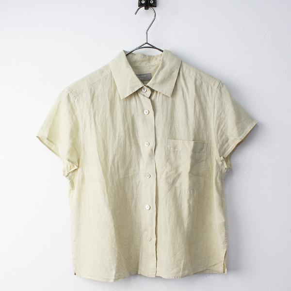 MARGARET HOWELL マーガレットハウエル リネン レギュラーカラー 半袖 シャツ 1/キナリ 生成り 無地 トップス【2400011369826】