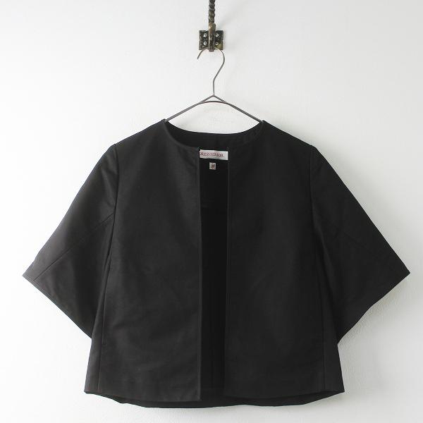 DRESSTERIOR ドレステリア コットン ノーカラー 羽織り ジャケット 36/ブラック オープンフロント アウター 上着【2400011370679】