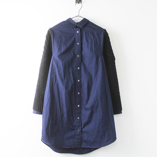 sacai サカイ 袖ニット ドッキング シャツ ワンピース 1/ネイビー 切替え 羽織り ロングシャツ ロングスリーブ【2400011370723】