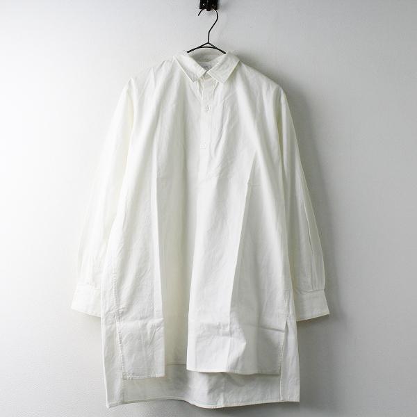 Charpentier de Vaisseau シャルパンティエドゥヴェッソ コットン シャツ プルオーバー ワンピース 0/ホワイト【2400011371287】
