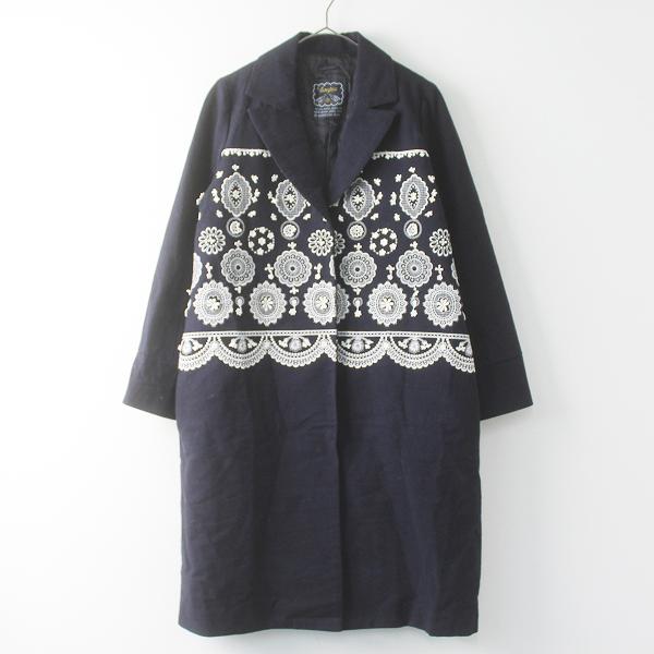 美品 haupia ハウピア 刺繍 ウール コットン チェスターコート 38/ネイビー アウター 上着 羽織り【2400011372505】