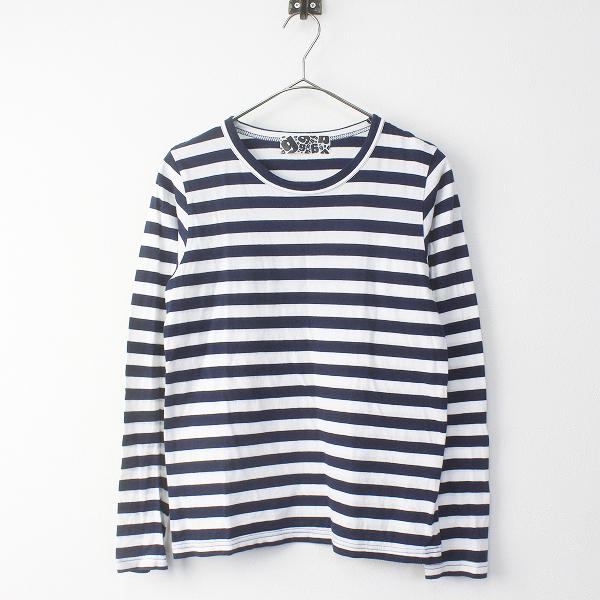 gomme ゴム ボーダー 長袖 Tシャツ/ネイビー ホワイト トップス カットソー【2400011375926】