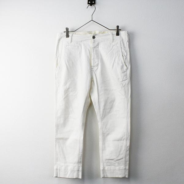 JOURNAL STANDARD LUXE ジャーナルスタンダード ラックス ホワイトデニム パンツ M/ホワイト ボタンフライ【2400011377616】
