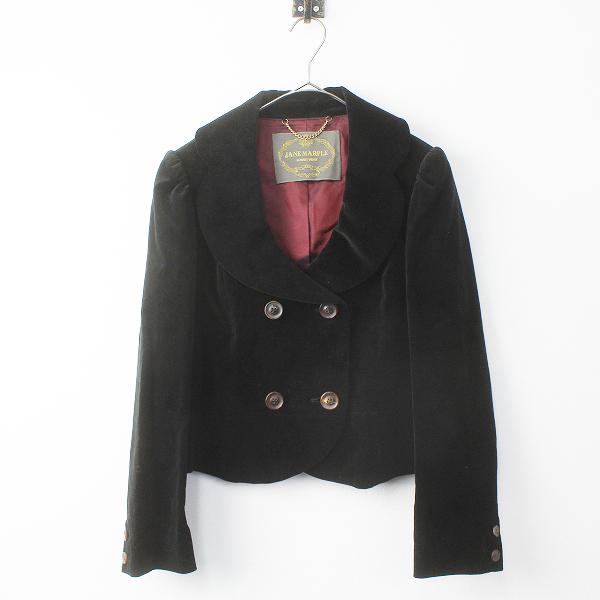極美品 定価4.1万 Jane Marple ジェーンマープル ロイヤル別珍 ペプラム ジャケット M/ブラック アウター【2400011378408】