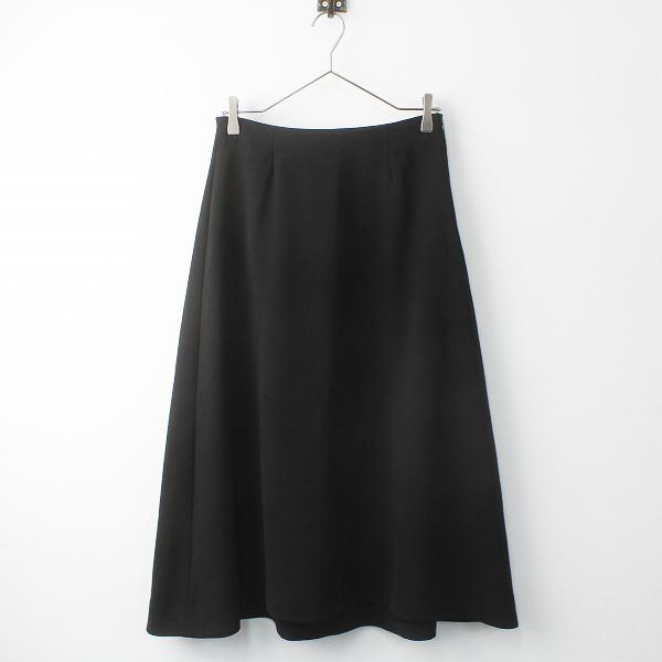 2018SS 春夏 Deuxieme Classe ドゥーズィエムクラス DOUBLE CLOTH フレア スカート 34/ブラック ボトムス【2400011378996】-.