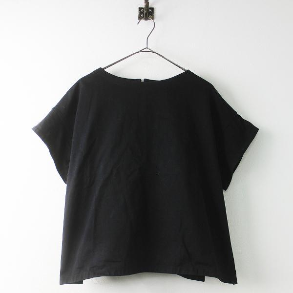 Drawer ドゥロワー 2016SS バックジップ コットン ブラウス 2/ブラック 黒 トップス 無地 半袖【2400011381781】