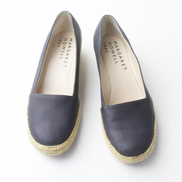 MARGARET HOWELL idea マーガレットハウエル アイデア レザー エスパドリーユ スリッポン 23.5cm/ ブラック シューズ 靴【2400011383747】