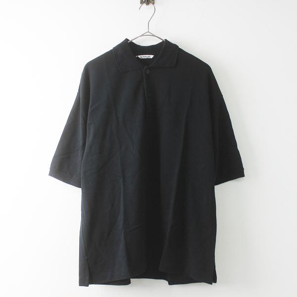 美品 AURALEE オーラリー 2019SS SUPER SOFT PIQUE BIG POLO ビッグ ポロシャツ 3/メンズ ブラック 黒 トップス MENS【2400011383754】