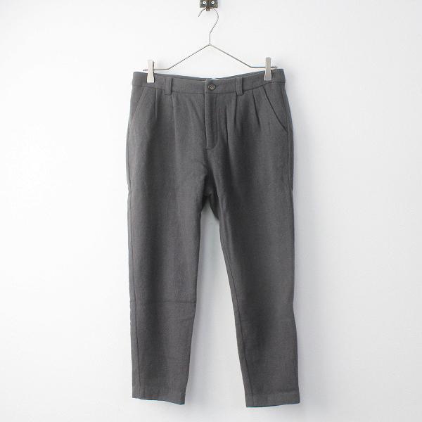 美品 2018AW 定価3.2万 evam eva エヴァムエヴァ E183T121 wool cashmere tuck pants 1/チャコールグレー ボトムス【2400011384263】