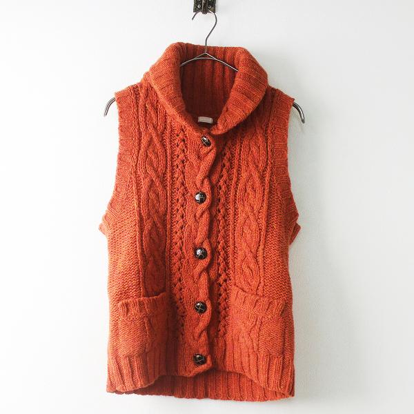 studio CLIP スタジオクリップ ケーブルニット ベスト/オレンジ 羽織り ショールカラー ウール トップス【2400011384737】