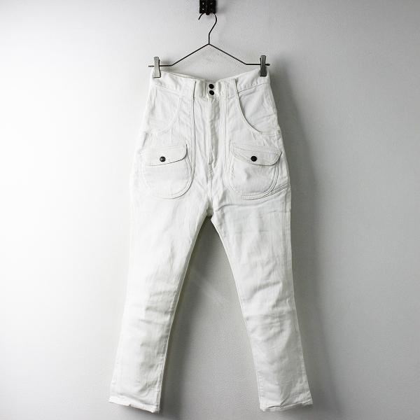 KAPITAL キャピタル ホワイト ストレッチ デニム ウォルトブッシュ パンツ XS/ボトムス ジップフライ 【2400011385994】