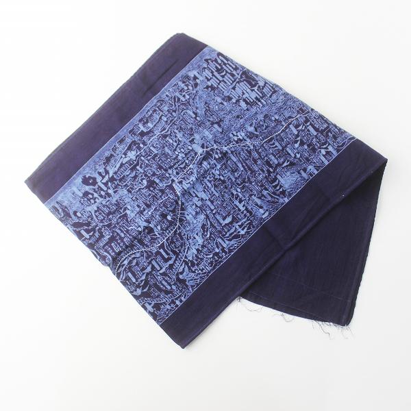 KAPITAL キャピタル ZIPANG インディゴ ストール/ネイビー 藍染め ショール マフラー 【2400011386090】